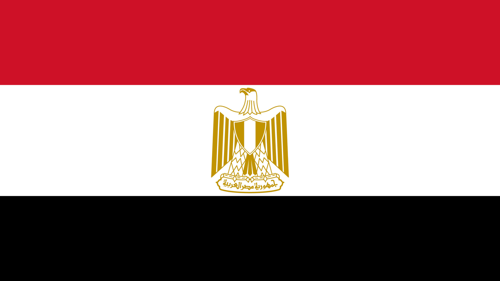Egypt   Careers   Home