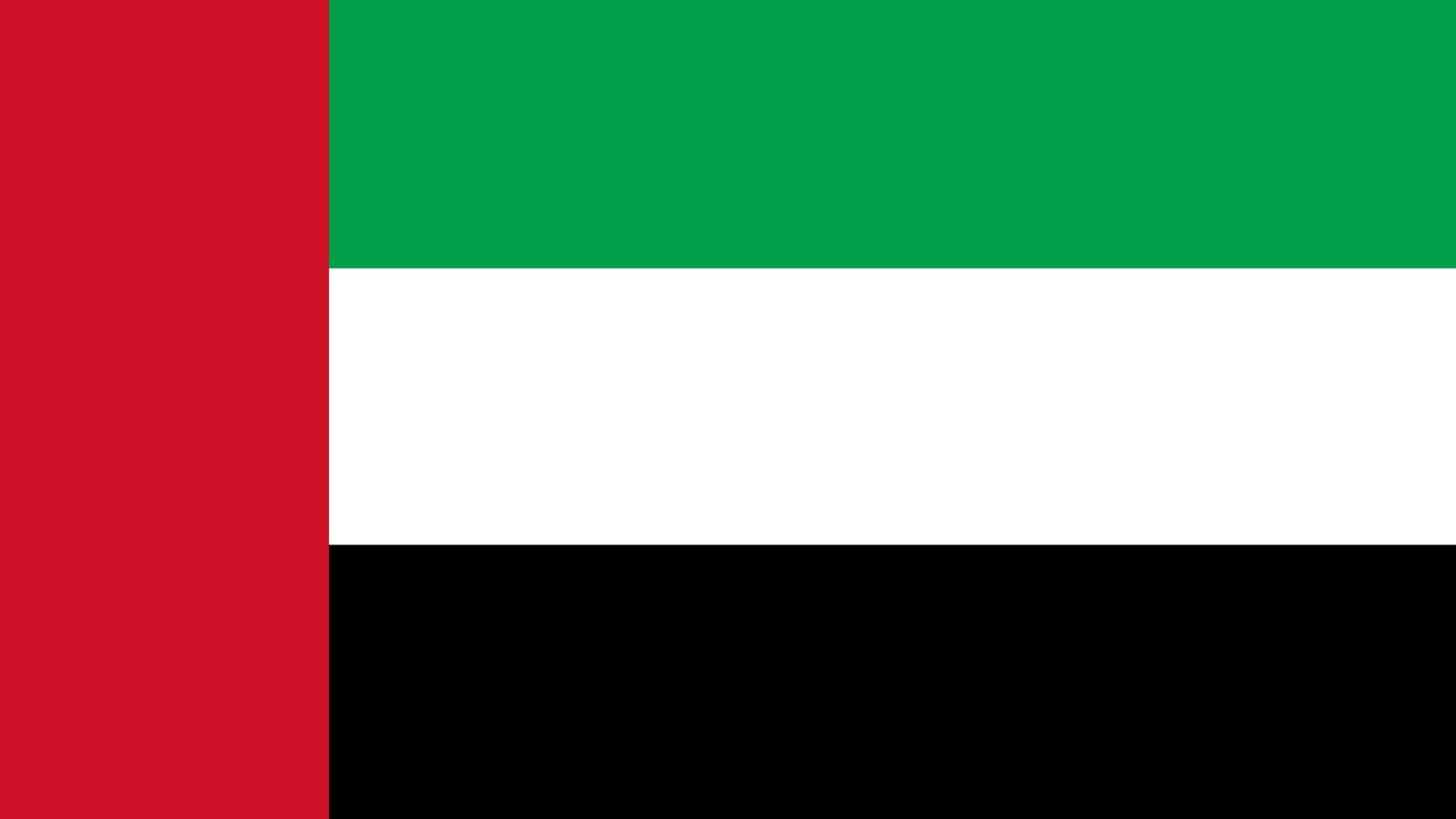 United Arab Emirates | Careers | Home