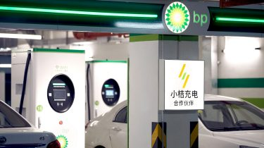 BP and DiDi join forces to build electric vehicle charging network in China