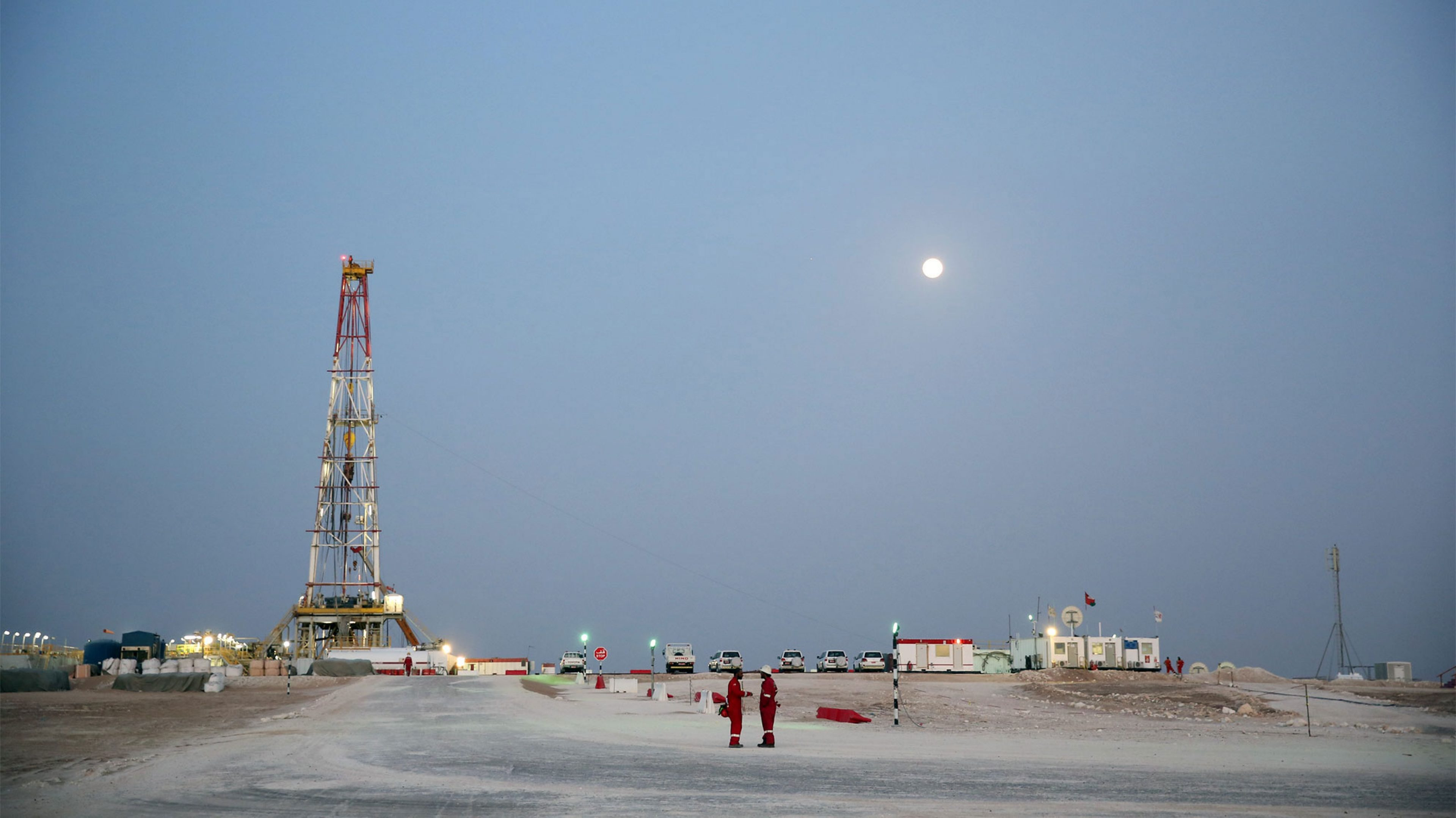 A rig site at the Khazzan field