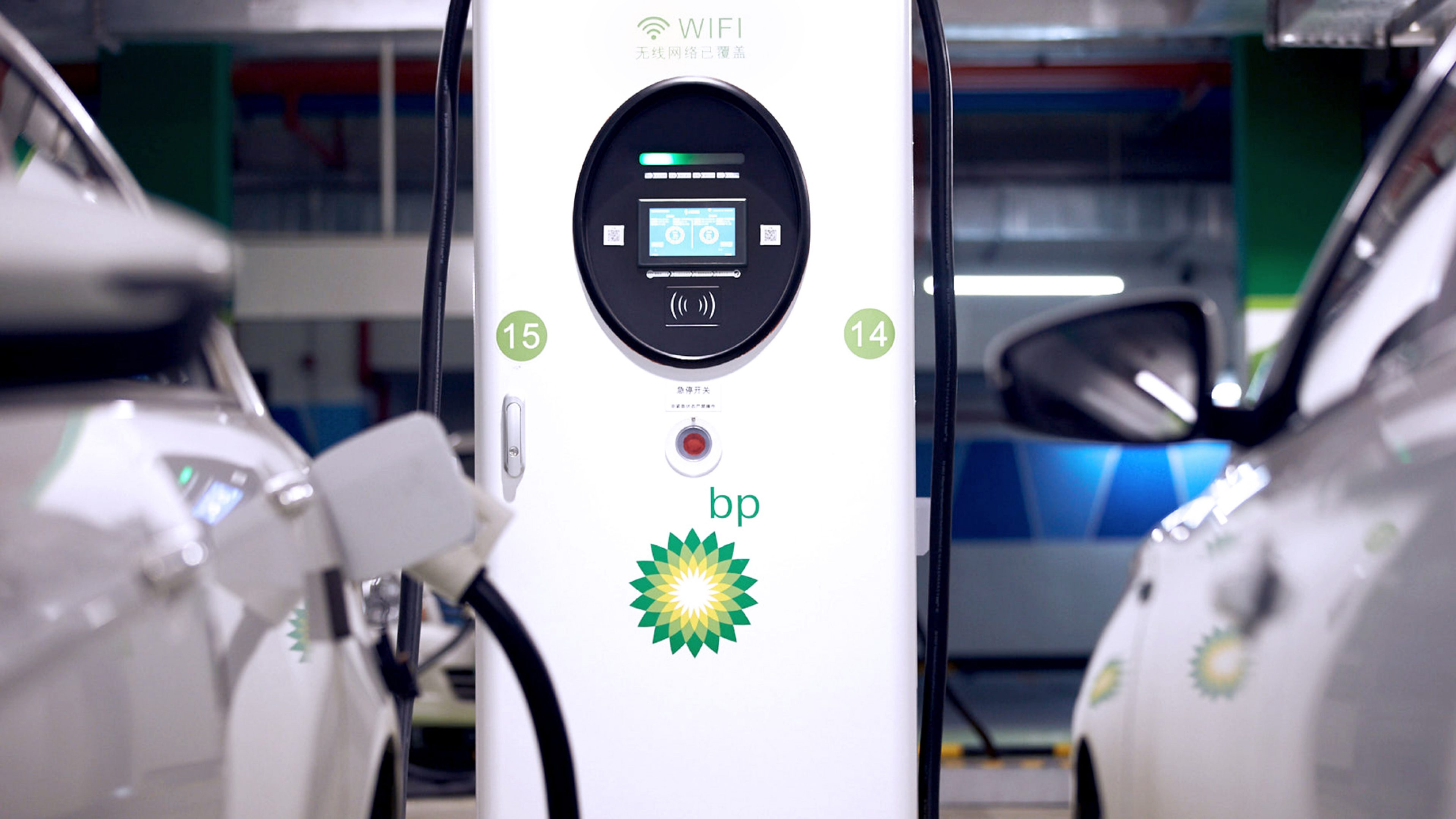 New deal set to boost India's fuel retail network | News and