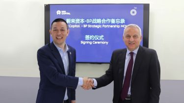BP and China's NIO Capital to explore opportunities in advanced mobility