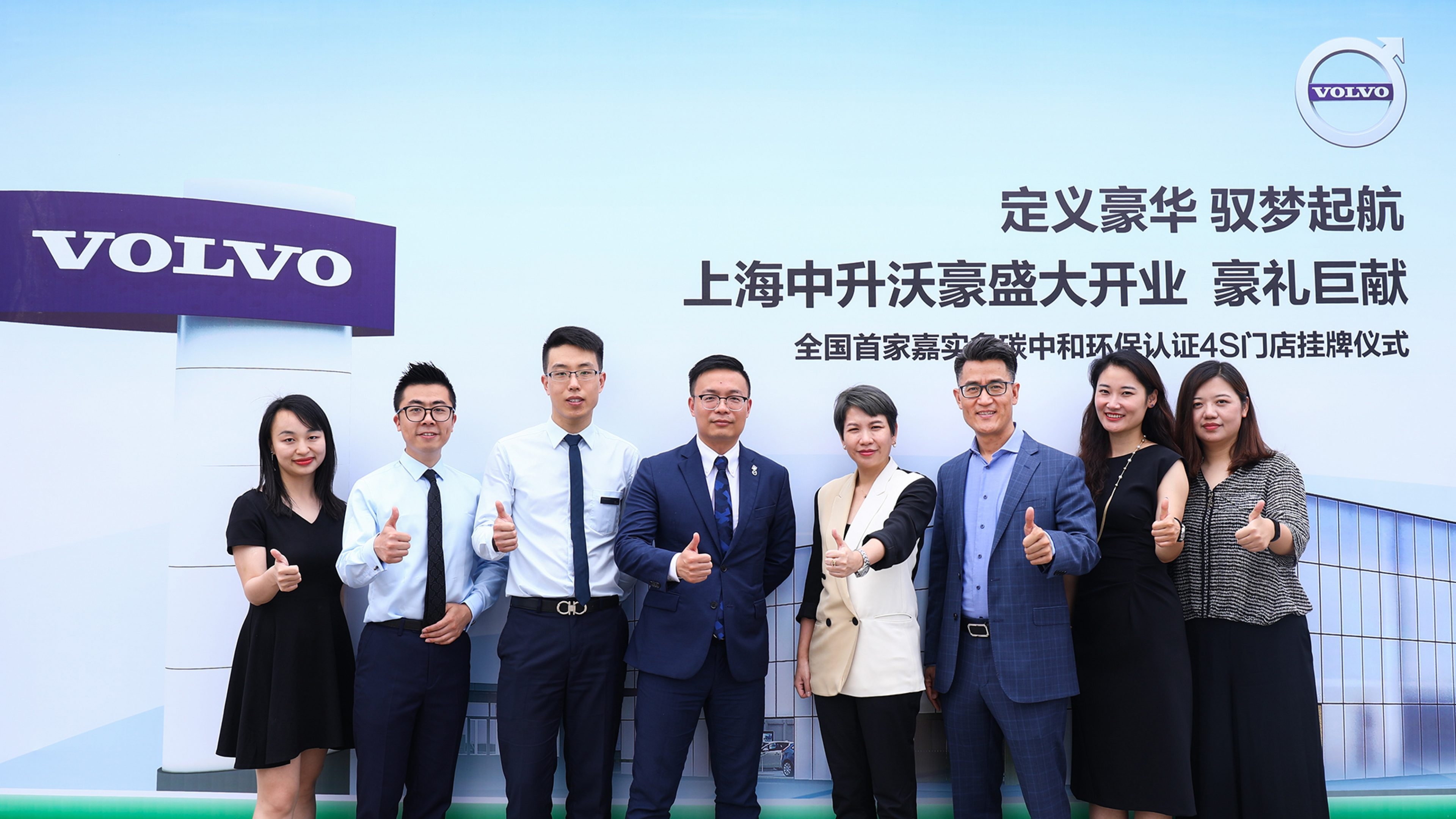 First China dealership certified carbon neutral